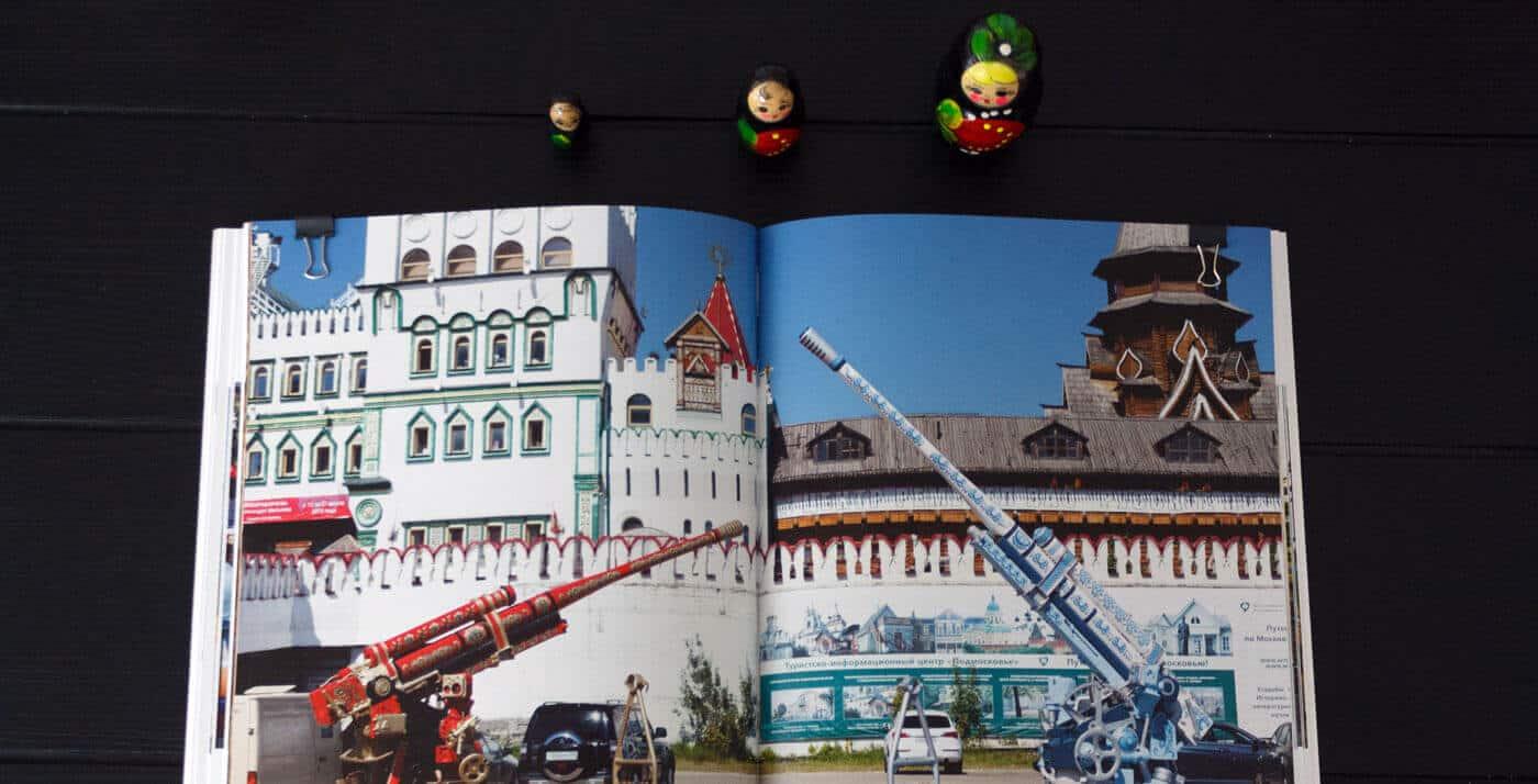 Москва – Fotobuch von Sandra Ratkovic